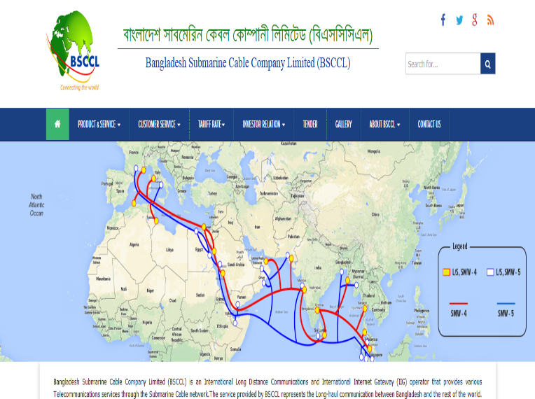 Bangladesh Submarine Cable Company Limited (BSCCL)