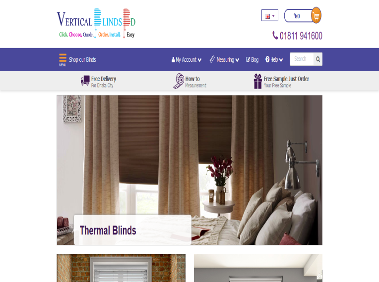 Vertical Blinds BD